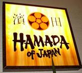 Hamada of Japan Corporate Office Headquarters