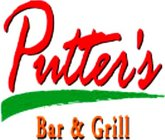 Putter's Bar & Grill Corporate Office Headquarters