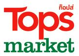 Tops Markets, Llc Corporate Office Headquarters